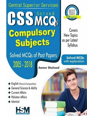CSS Solved Compulsory MCQs 2005 to 2018 Updated