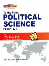 To The Point Political Science By Zahid Anjum JWT