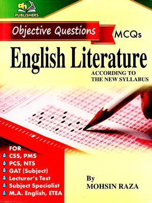 English Literature MCQs (CSS/PMS) By Mohsin Raza - CSS Mentor