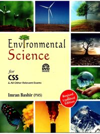 Environmental Science By Imran Bashir (With DVD) JWT