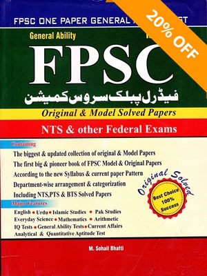 FPSC Model & Original Papers By Suhail Bhatti