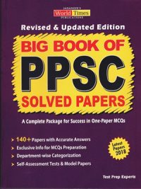 Big Book PPSC Solved Papers 2018 Revised & Updated Edition By JWT