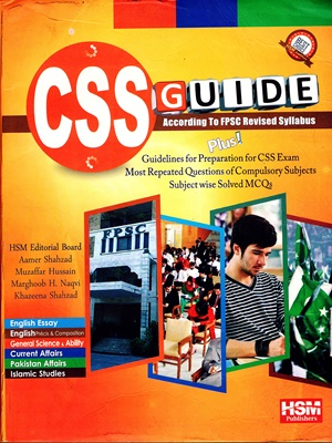 CSS-Guide-Plus-By-HSM-Publishers.jpg