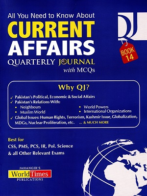 Current Affairs Quarterly Journal With MCQs - Book 14 Jahangir World Times