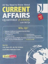 Current Affairs Quarterly Journal With MCQs - Book 16 JWT