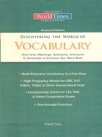 Discovering The World of Vocabulary (CSS/PMS) By Adeel Niaz (JWT)