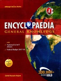 Encyclopedia of General Knowledge UPDATED Edition JWT