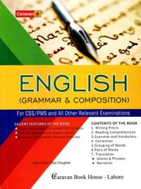 English (Precis & Composition) By Hafiz Karim Dad Chughtai
