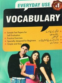Everyday Use Vocabulary (Published Jahangir Books)