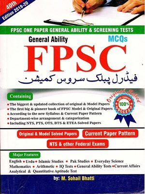 FPSC Model & Original Papers By Muhammad Suhail Bhatti
