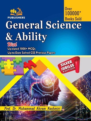General-Science-Ability-By-Prof.-Akram-Kashmiri.jpg