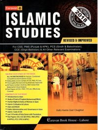 Islamic Studies – 2018 CSS&PMS By Hafiz Karim Dad Chugtai