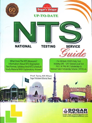 NTS-Guide-By-Dogar-Publisher.jpg