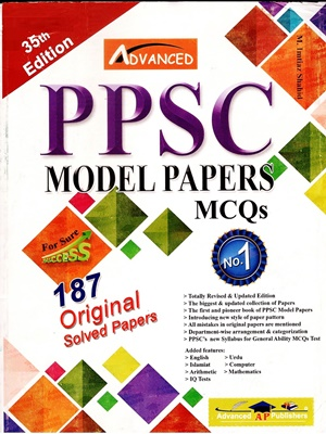 PPSC-Model-Papers-with-Solved-MCQs-By-Advance-Publihser-02.jpg