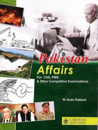 Pakistan Affairs By Ikram Rabbani Edition 2019