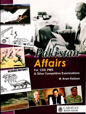 Books on pakistan foreign policy