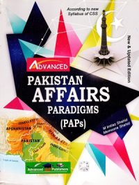 Pakistan Affairs Paradigms (PAPS) By Imtiaz Shahid (Advanced Publishers)