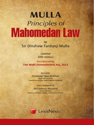 Principles-of-Mahomedan-law-By-D.F-Mulla.jpg