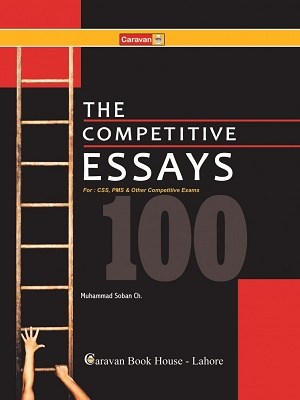 The-Competitive-Essays-for-CSS-PMS-Cover-Page.jpg