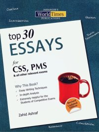 Top 30 Essays By Zahid Ashraf JWT