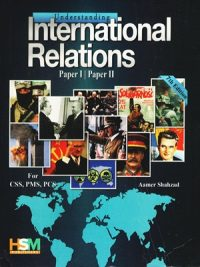 Understanding International Relations By Aamer Shahzad HSM Publishers