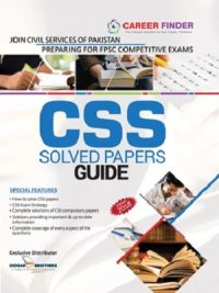 CSS Solved Papers Guide Latest 2018 Edition By Dogar Brothers