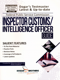 FPSC Inspector Custom / Intelligence Officer Guide By Dogar