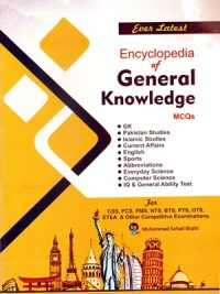 Encyclopedia of General Knowledge MCQS By Muhammad Sohail Bhatti (Bhatti Sons Publishers)