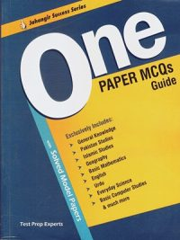One Paper MCQs Guide (JWT)