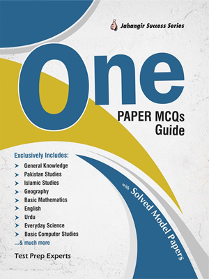One Paper Mcqs Guide Jwt Css Mentor