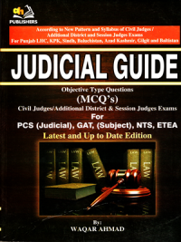 Judicial Guide (MCQs) By Waqar Ahmed