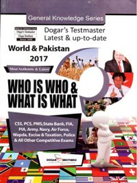 Who is Who and What is What 2017 Edition By Dogar Publishers