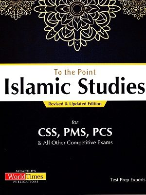 To The Point – Islamic Studies By JWT