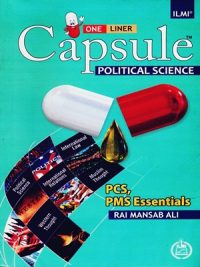 Capsule Political Science By Rai Mansab Ali Ilmi