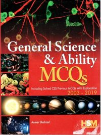 General Science & Ability MCQs By Aamer Shahzad HSM