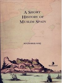 A Short History of Muslim Spain By Mazhar-ul-Haq (BookLand)