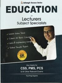 Education (CSS ,PMS,PCS) By Jahangir World Time