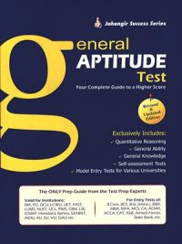 General Aptitude Test By Jahangir World Time