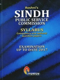 Sindh Public service Commission Syllabus Compulsory & Optional Question Papers ( Roshni's)