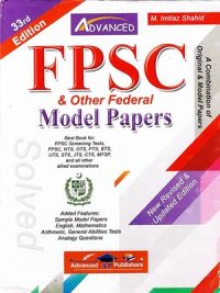 FPSC Solved Model Papers 33rd Edition By M Imtiaz Shahid Advanced Publisher