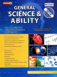General science & Ability By Hafiz Karim Dad Chughtai & Noman Mahmood (Caravan)