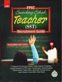 Secondary School Teachers By Rai Muhammad Iqbal Kharal (IlMI)
