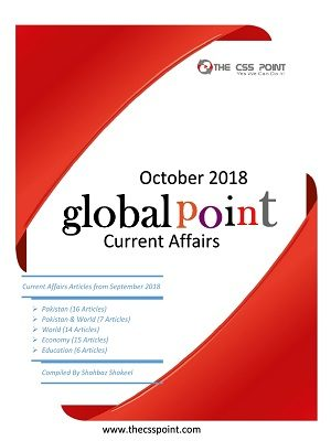 Monthly Global Point Current Affairs October 2018