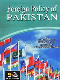 Foreign Policy of Pakistan By Muhammad Ali Iftikhar Ahmed (AH Publishers)