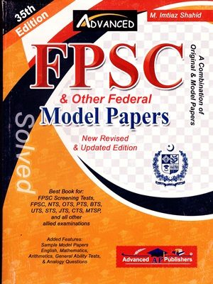 FPSC Solved Model Papers 35th Edition By M Imtiaz Shahid Advanced Publisher