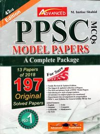 PPSC Model Papers With Solved MCQs 43rd Edition By M. Imtiaz Shahid (Advance Publishers)