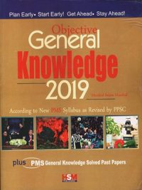 Objective General Knowledge 2019 Edition By Murshid Salam Murshid (HSM)