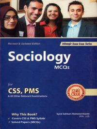 Sociology MCQs (CSS/PMS) By JWT