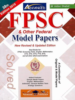 FPSC Solved Model Papers 38th Edition By M Imtiaz Shahid Advanced Publisher