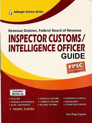 FPSC Inspector Customs / Intelligence Officer Guide – JWT